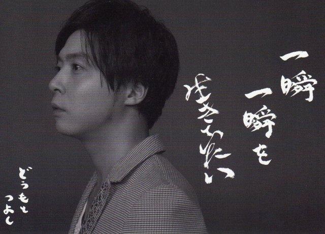 平安神宮限定ポストカード(ホームモード)jpg001.jpg